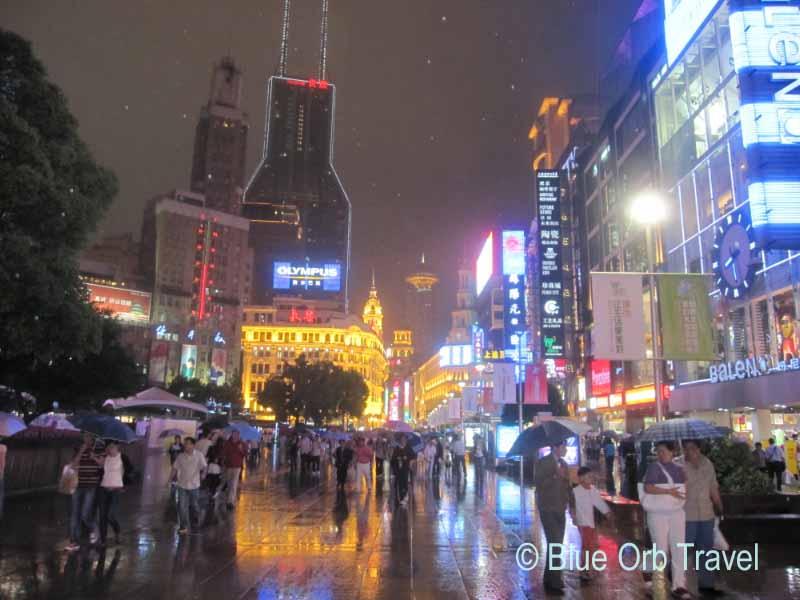 East Nanjing Road at Night
