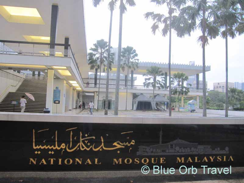 The National Mosque, Kuala Lumpur, Malaysia