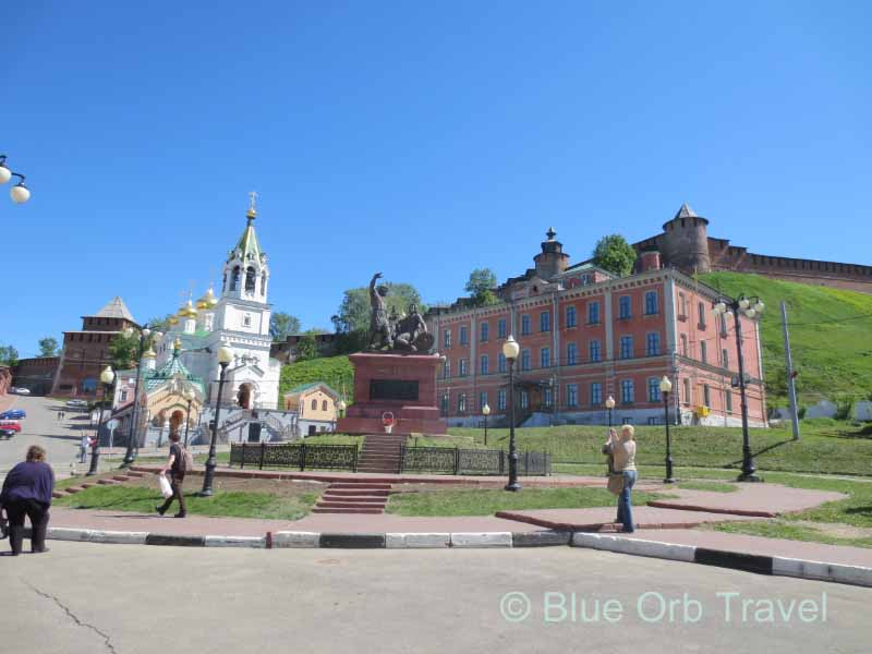 Kremlin at Nizhny Novgorod